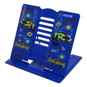 Подставка для учебников и книг металлическая 21 x 19 см, deVENTE Street Racing, вес 500 г, с противоскользящими ножками, синий