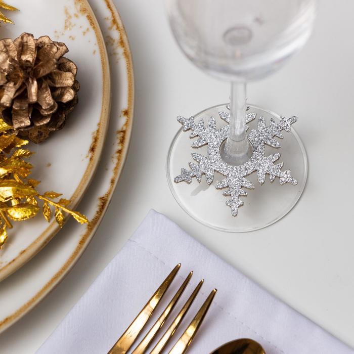 """Набор для декора бокалов """"Снежинка"""", 4 шт, цв.серебро, 6,5 см, 100% п/э, фетр"""