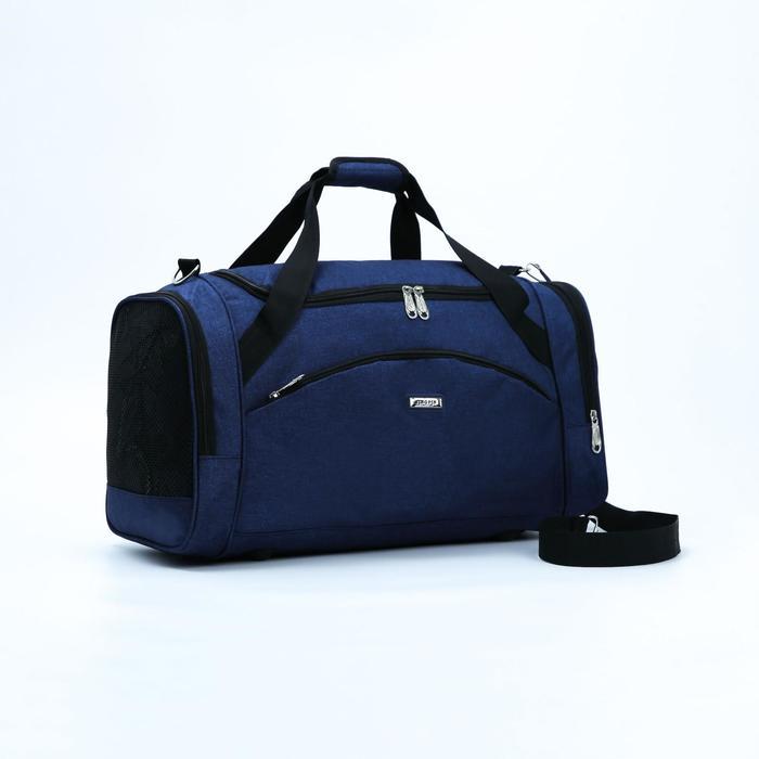 Сумка дорожная, отдел на молнии, 3 наружных кармана, длинный ремень, крепление для чемодана, цвет синий - фото 1680624