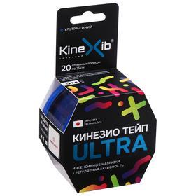 Кинезио-тейп Kinexib Ultra, 5 м х 5 см, цвет синий