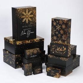 Набор коробок подарочных 15 в 1 «Winter», 12 х 7 х 4 см - 46,6 х 35,2 х 17.5 см