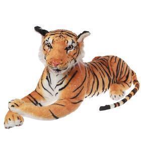 Мягкая игрушка «Тигр», 72 см, цвета МИКС