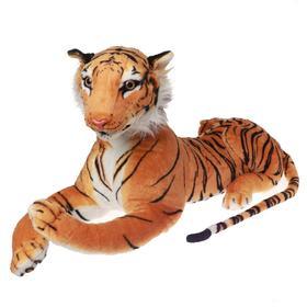 Мягкая игрушка «Тигр», 100 см, цвета МИКС