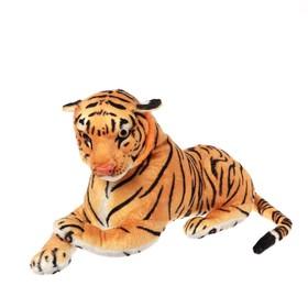 Мягкая игрушка «Тигр», 35 см, цвета МИКС в Донецке