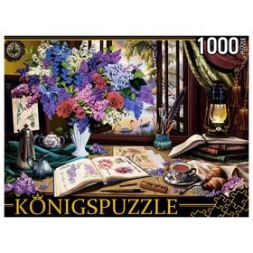 Пазлы 1000 элементов «Натюрморт с сиренью и рисунками»