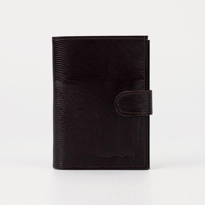 Обложка для автодокументов+паспорт на кнопке, отдел для купюр, коричневая игуана