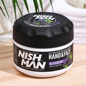 Ежевичный крем для лица и рук NISHMAN HAND & FACE CREAM, 300 мл