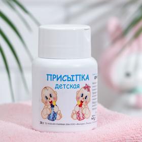 Присыпка детская «Фиторос» классик, 50 г