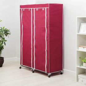 Шкаф для одежды 120×45×165 см, цвет бордовый - фото 4640546