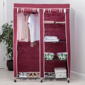 Шкаф для одежды 120×45×165 см, цвет бордовый - фото 4640550