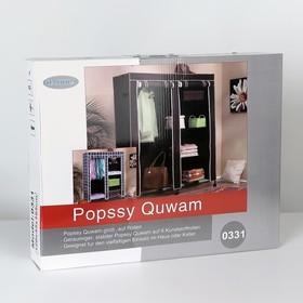 Шкаф для одежды 120×45×165 см, цвет бордовый - фото 4640551