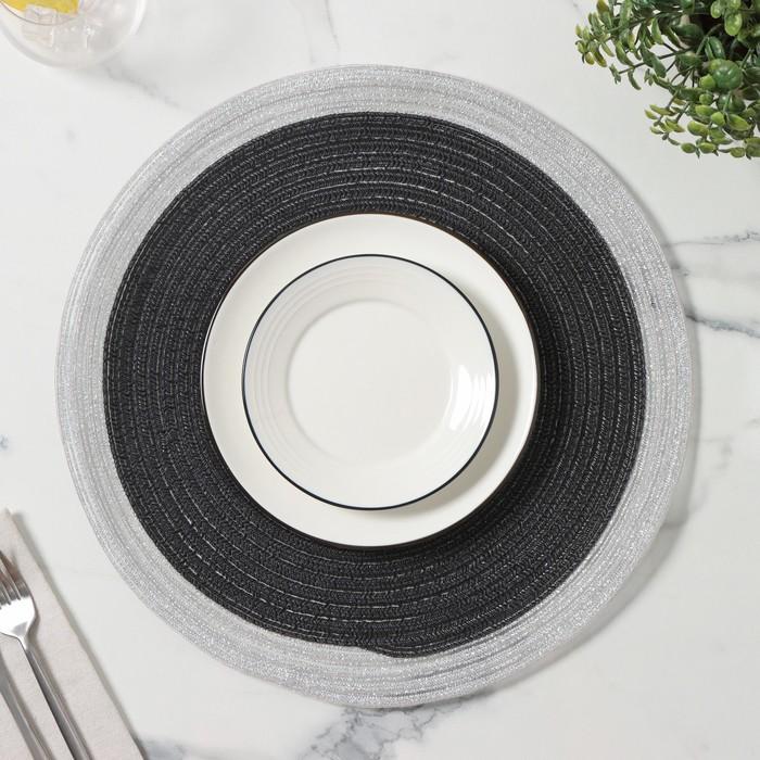 Салфетка сервировочная Доляна «Лана», d=38 см, цвет чёрный