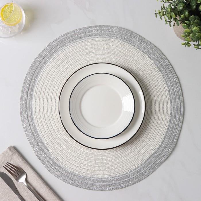 Салфетка сервировочная Доляна «Лана», d=38 см, цвет белый