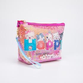 Косметичка-сумочка, отдел на молнии, с ручкой, цвет малиновый, «Котята»