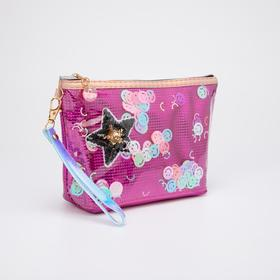 Косметичка-сумочка, отдел на молнии, с ручкой, цвет малиновый, «Смайлики»