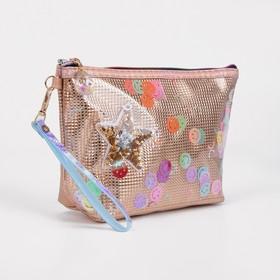 Косметичка-сумочка, отдел на молнии, с ручкой, цвет золотистый, «Смайлики»