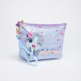 Косметичка-сумочка, отдел на молнии, с ручкой, цвет сиреневый, «Кошки»