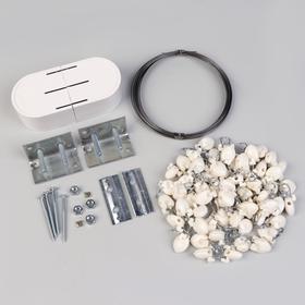 Карниз-струна 10 м, с пластмассовыми зажимами, 60 шт, цвет белый