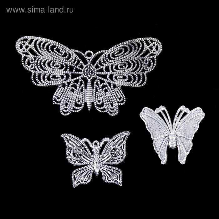 """Декор металлический """"Королевские бабочки"""" набор из 3 шт."""