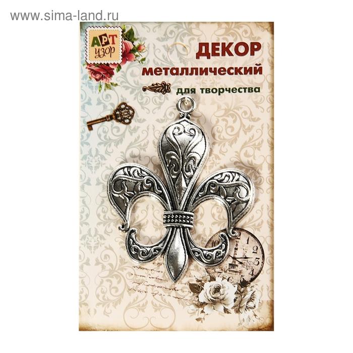 "Декор металлический ""Королевский знак"""
