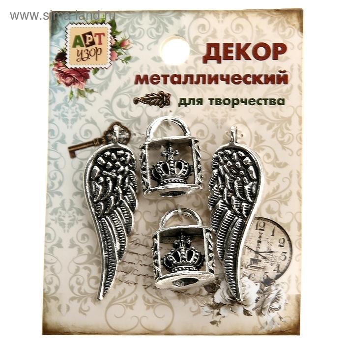 """Декор металлический """"Крылья любви"""" набор из 4 шт."""