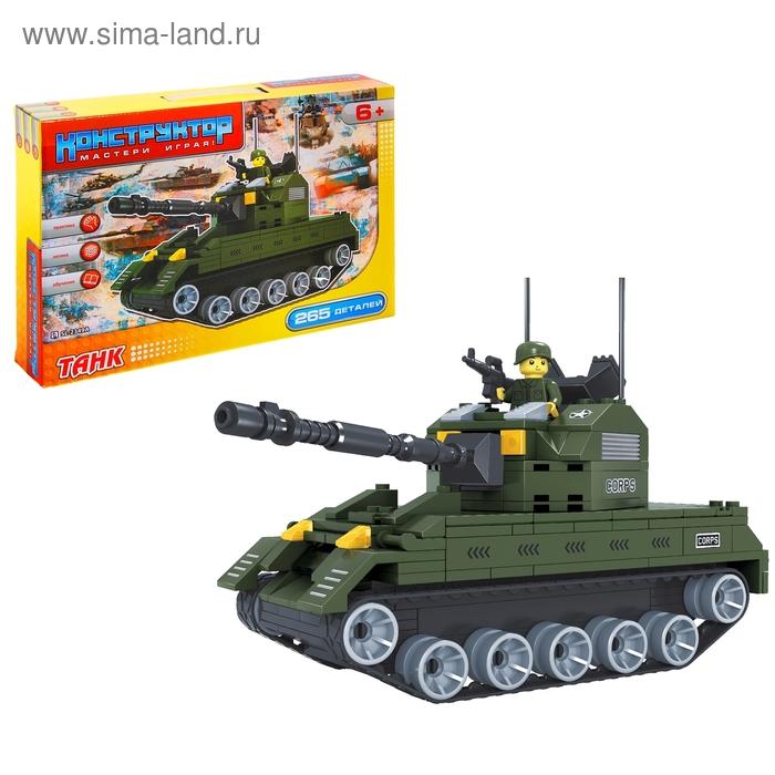 """Конструктор """"Танк"""", 265 деталей"""