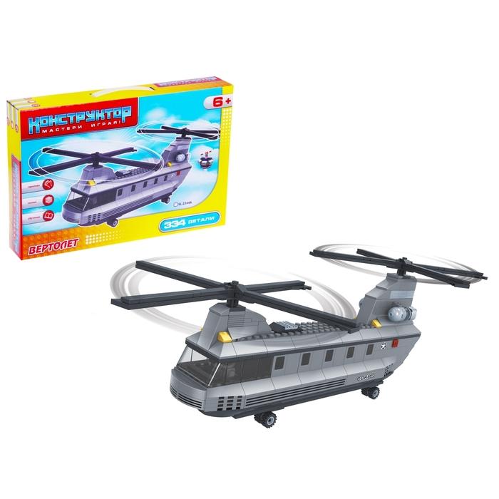Конструктор «Вертолёт», 334 детали