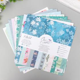 """Набор бумаги для скрапбукинга """"Сны о лете"""" 8 листов, 20х20 см, 190 гр/м2"""