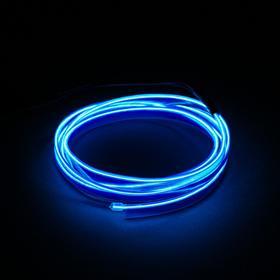 Неоновая нить для подсветки салона, синяя, 1 м