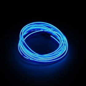 Неоновая нить для подсветки салона, синяя, 2 м