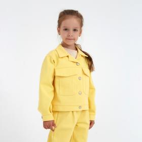 Жакет для девочки MINAKU: Casual collection KIDS, цвет лимонный, рост 110 см
