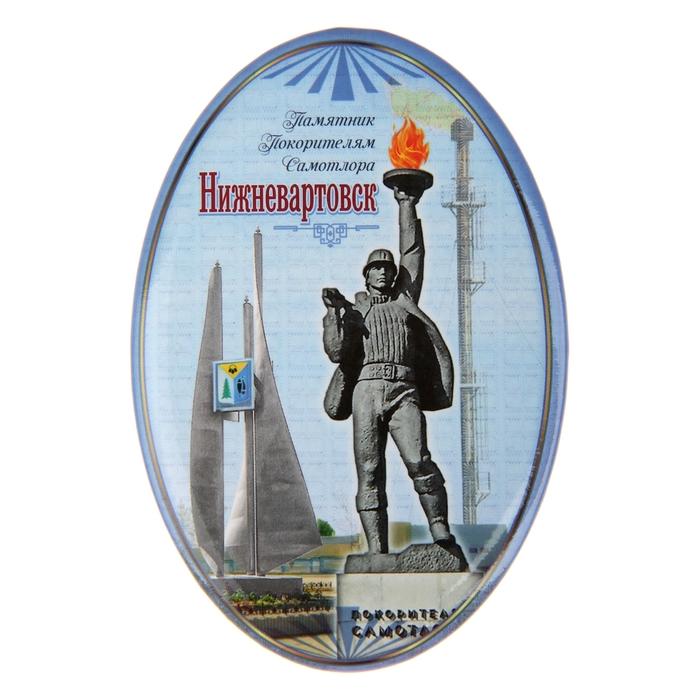 Магнит-открывашка «Нижневартовск»