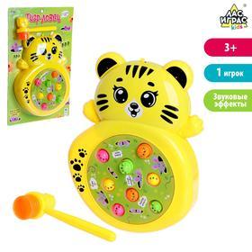 Настольная игра «Тигр ловец»