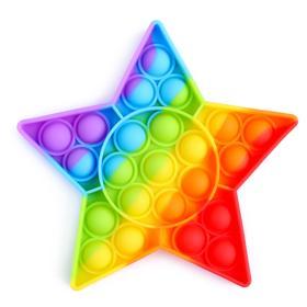 Антистресс игрушка «Вечная пупырка», звезда, радуга
