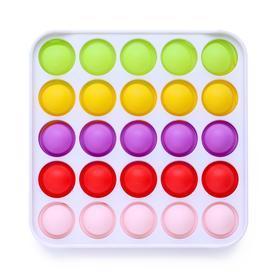 Антистресс игрушка «Вечная пупырка», квадрат, на основе, радуга