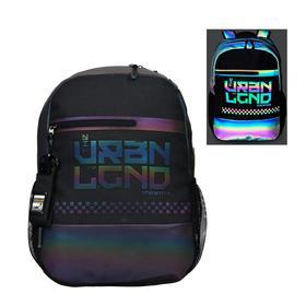 Рюкзак молодёжный, Seventeen, 41 x 29 x 13.5 см, эргономичная спинка, вставки из светоотражающих материалов, радужный рефлектив, отделение для ноутбука