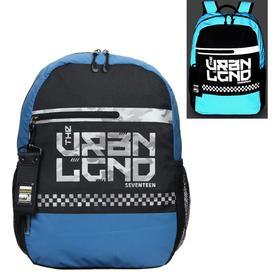 Рюкзак молодёжный, Seventeen, 41 x 29 x 13.5 см, эргономичная спинка, вставки из светоотражающих материалов, лазурный и серебряный рефлектив, отделение для ноутбука