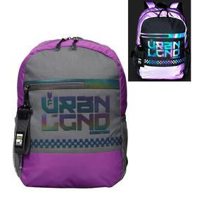 Рюкзак молодёжный, Seventeen, 41 x 29 x 13.5 см, эргономичная спинка, вставки из светоотражающих материалов, фуксия и черный рефлектив, отделение для ноутбука