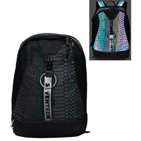 Рюкзак молодёжный, Seventeen, 43 x 29 x 14 см, эргономичная спинка, вставки из светоотражающего материала с принтом «змеиная кожа»