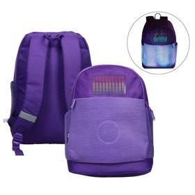 Рюкзак молодёжный, Seventeen, 43 x 29 x 16.5 см, с мигающей led панелью, которая активируется от звука портативной колонки (в комплекте)