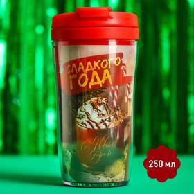 Подарочный набор «Сладкого года»: чай 20 г., термостакан 250 мл.