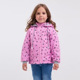 Куртка для девочки, цвет розовый/ласточки, рост 98-104 см