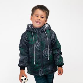 Куртка для мальчика, цвет чёрный/паутина, рост 98-104 см