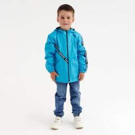 Baby windbreaker, color turquoise, height 116-122 cm