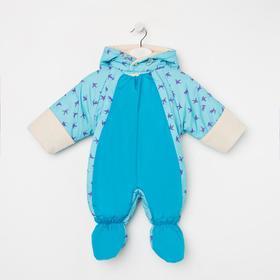 Комбинезон детский, цвет голубой/ласточки, рост 62-68 см