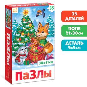 Пазлы «Новый год у зверят», 35 элементов