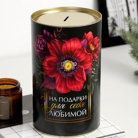 "Копилка XXL ""Цветы"", 20 х 15 см"