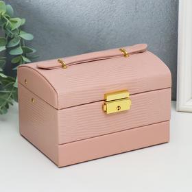 """Шкатулка кожзам для украшений сундучок """"Рептилия розовая"""" комбинированная 10,5х12х16 см"""