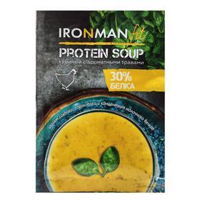 Ironman fit суп куриный, 20г