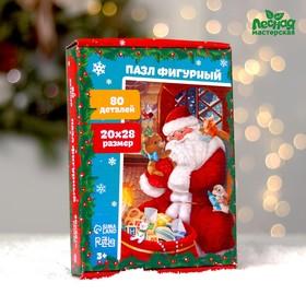 Пазл фигурный «В гостях у Деда Мороза»